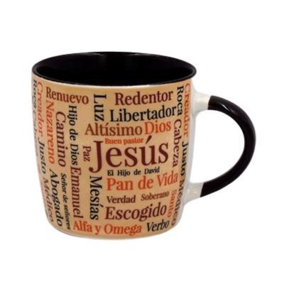 Taza Vintage 4 Jesus (Porcelana)