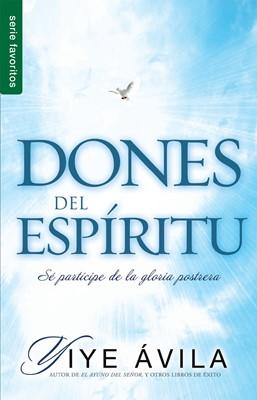Dones del Espíritu  Santo (Rústica)